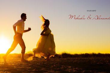 Nunta Mihaela Si Alexandru | Bucuresti | Vadu | Midia